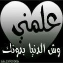 بحر المحبه (@0078818882c14bc) Twitter