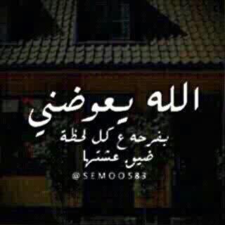 بنتي حياتي Halemamohamed2 Twitter