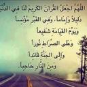 محمود الجوكر (@023bb9f5c392435) Twitter
