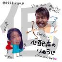 ❍nana.mi.❍ 9/2まで1日 (@0923_ryuji) Twitter