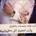 سعوديه والفخر ليه (@055f93513c4e4ba) Twitter