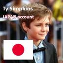 Ty Simpkins JAPAN - @TySimpkinsJapan - Twitter