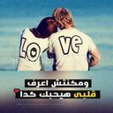حياتي ليك  (@0123456md) Twitter