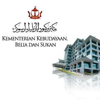 KKBS Brunei (@BwN_KKBS_MCYS) | Twitter