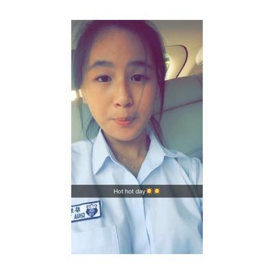 yui xin