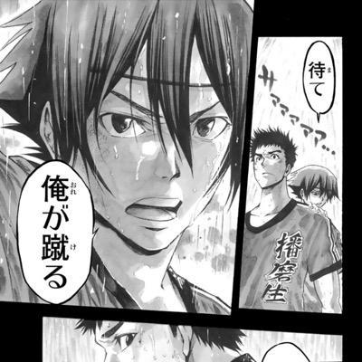 神様の言うとおり壱 弐垢 (@kira...