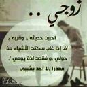 Sam Sam (@58d14c43309b467) Twitter