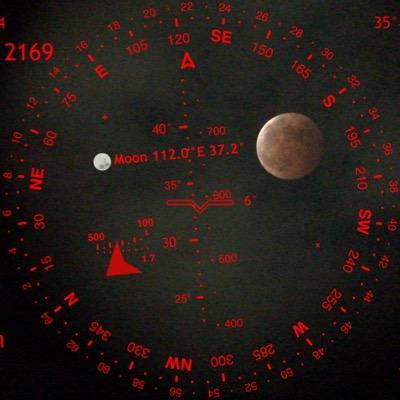 RJt5肉眼観測所 / RJt5 מצפה כוכבים