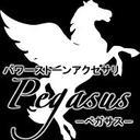 ★pegasus★神居祭か-17、18 (@5914Rinda) Twitter