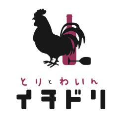 イチドリ参宮橋店 1dori3guba4 Twitter