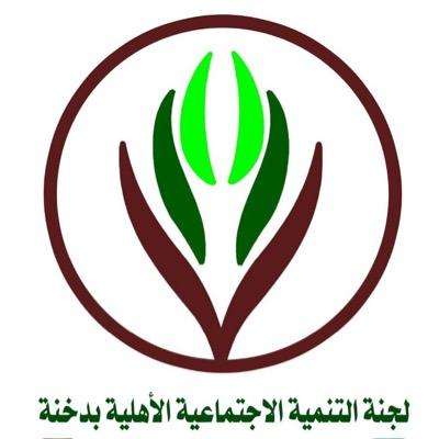 @tanmiahdukhnah