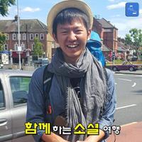 김성종 소셜여행가 SNS