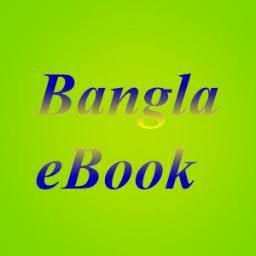 Chokher Bali Pdf Bangla Novel