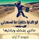 ماجد الحاشدي (@05Q6Beza1RXA9RB) Twitter