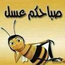 ههههههههههههههه (@0000_mazen) Twitter