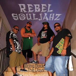 Souljahz - The Souljahz Project