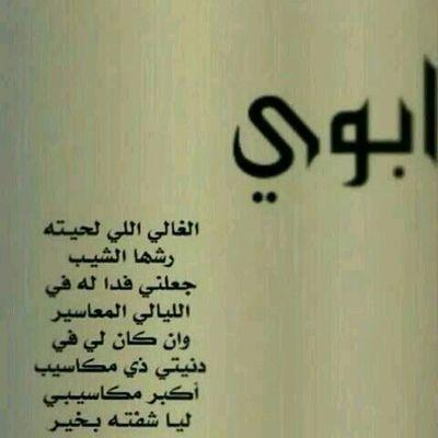 Maha Alzaben Mahaamer88 Twitter