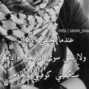 زياد غزال (@0595087291a3) Twitter
