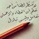 ابو فيصل (@0562Aid) Twitter