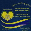 عشقي النصر (@0535522926) Twitter