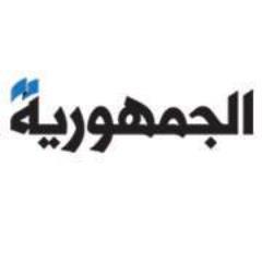 @aljoumhouria