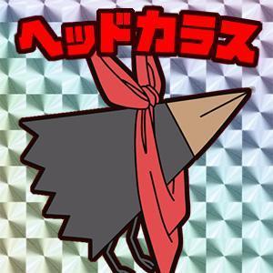 kazui@黒猫のウィズ