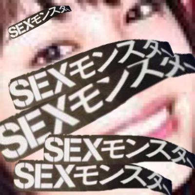 すず セックス 広瀬