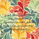 اللهمم ارحم #سلطان (@22_hnofh) Twitter