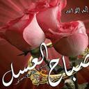محمد خطاب (@01119723158mom1) Twitter