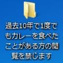 Kiyoshi_zero