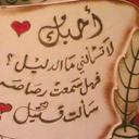 Ahmedibrahemsaeed (@197600Ahmed) Twitter