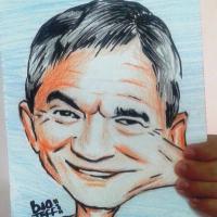 Serginho Groisman twitter profile