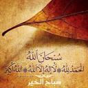 محمد (@000Thaaj) Twitter
