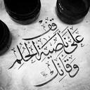 ahmad hatib 1975 (@1975Hatib) Twitter