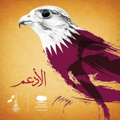 ILove Qatar