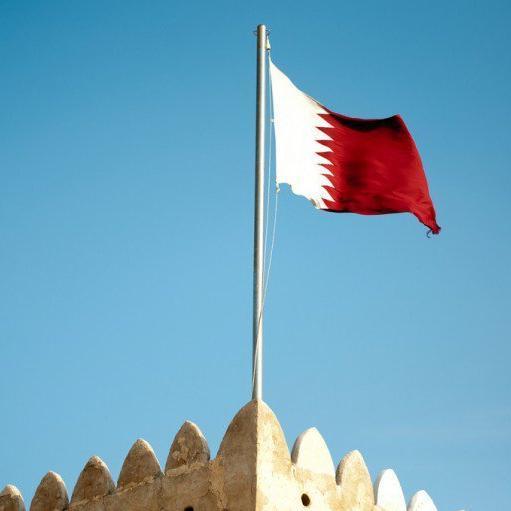Qatar Forever