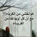 محمد السيد (@0531009820m) Twitter
