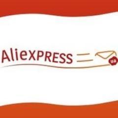 @aliexpress_ua