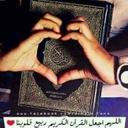 8hada Abdl 3ziz (@023fa8d2676043b) Twitter