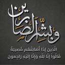 khalsa alsaadi (@13f01db4cb8f43c) Twitter