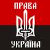"""Горизбирком в Белой Церкви выразил недоверие председателю комиссии, - """"Опора"""" - Цензор.НЕТ 139"""