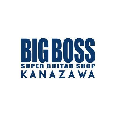 BigBoss金沢 @BigBossKanazawa