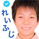 れいふじは低低低低低低低浮上 (@0818Fujii___) Twitter