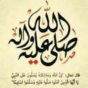 عسانا ندخل الجنه سوا (@0809naekf14alm1) Twitter
