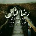 ناصر الحربي (@5b13bd54f4a4445) Twitter