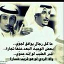 محمد راشد العزيزي (@1398Moh) Twitter