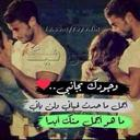 Moahmed (@01228697191mn) Twitter