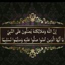 بو احمد (@0087cf669385488) Twitter
