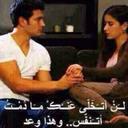 ابوعزوز (@0538121003fg) Twitter