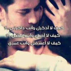 Broo Ahmed Violetrose2011 Twitter